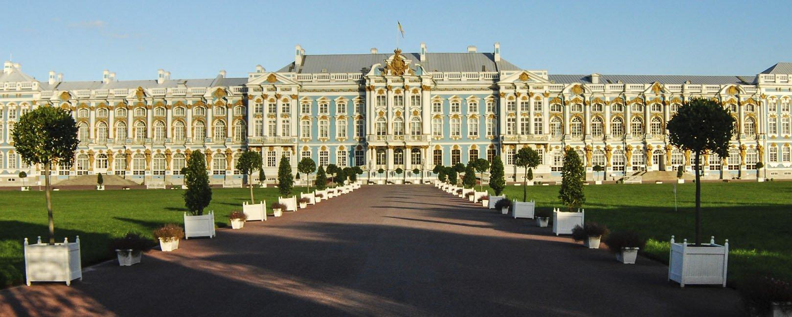СанктПетербург Пушкинский район  Не сидится  клуб
