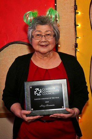 Amy Hiromoto 2015 Rancho Cordovan of the Year