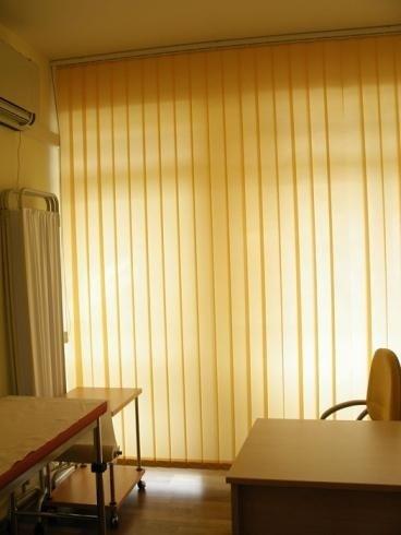 tende da camera gialle
