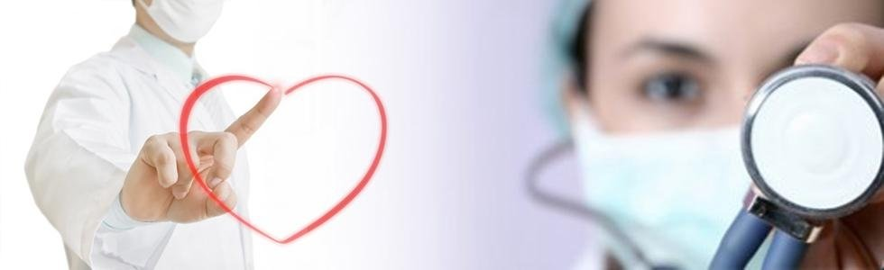 Visite Cardiologhe Verbania