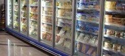 frigoriferi supermercto