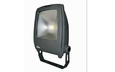 proiettori a led per illuminazione