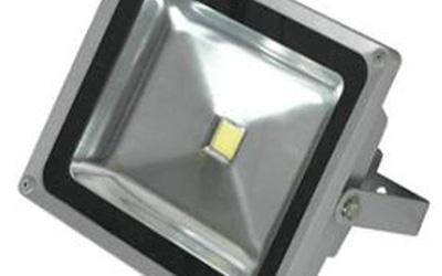 vendita proiettori a led per illuminazione