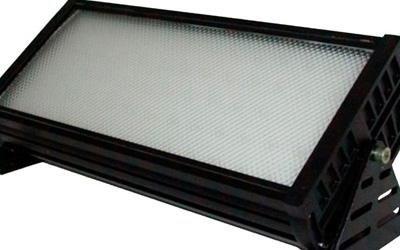 installazione proiettori a led per illuminazione