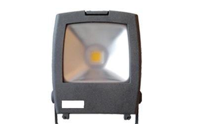 installazione proiettori a led