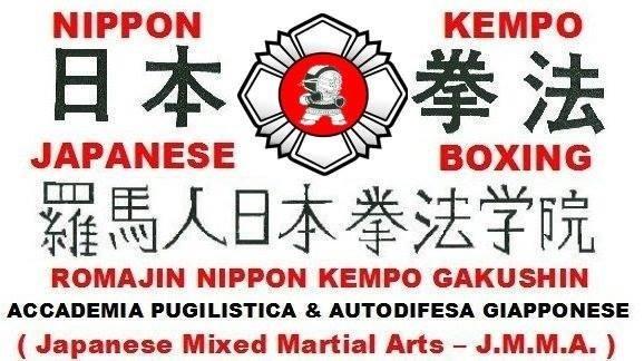 Nippon Kempo Roma