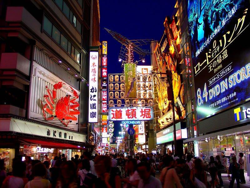 Hotels near Osaka Japan