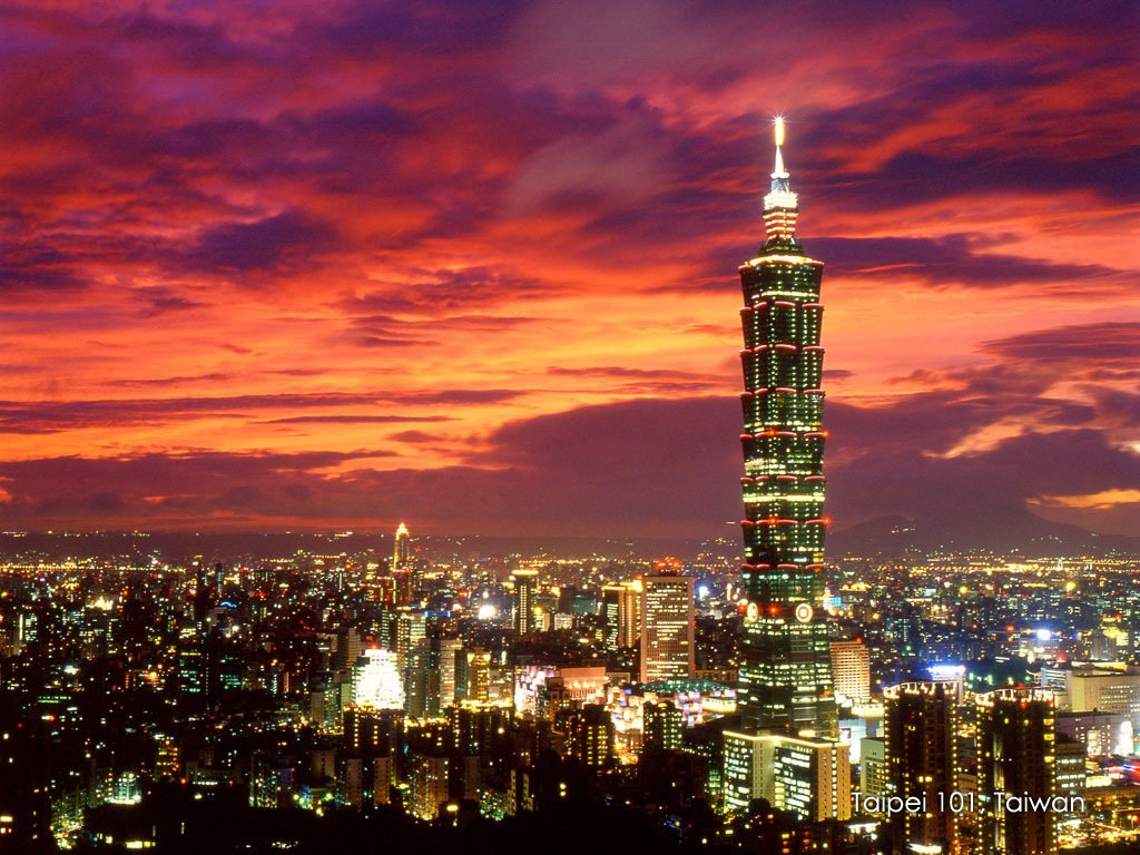 Hotels near Taipei Taiwan