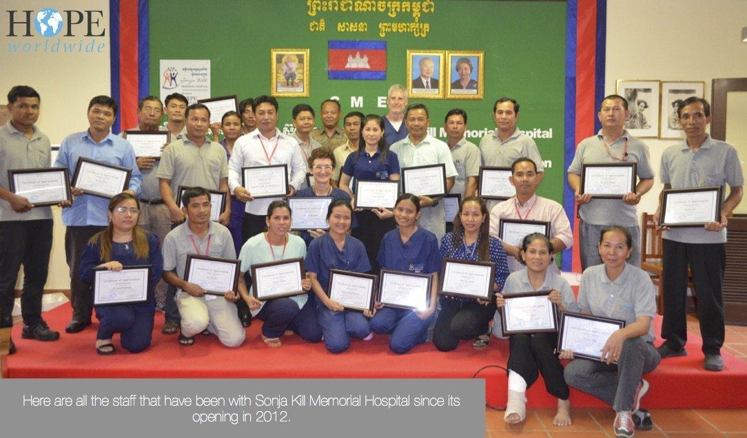 Osoblje bolnice od otvaranja 2012 god.