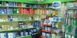articoli per medicazione e incontinenza