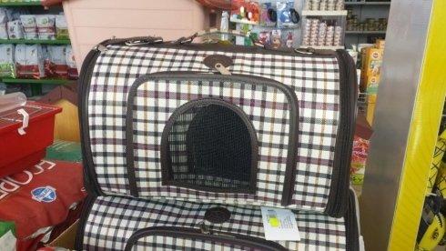 Cuccia per animali trasportabile