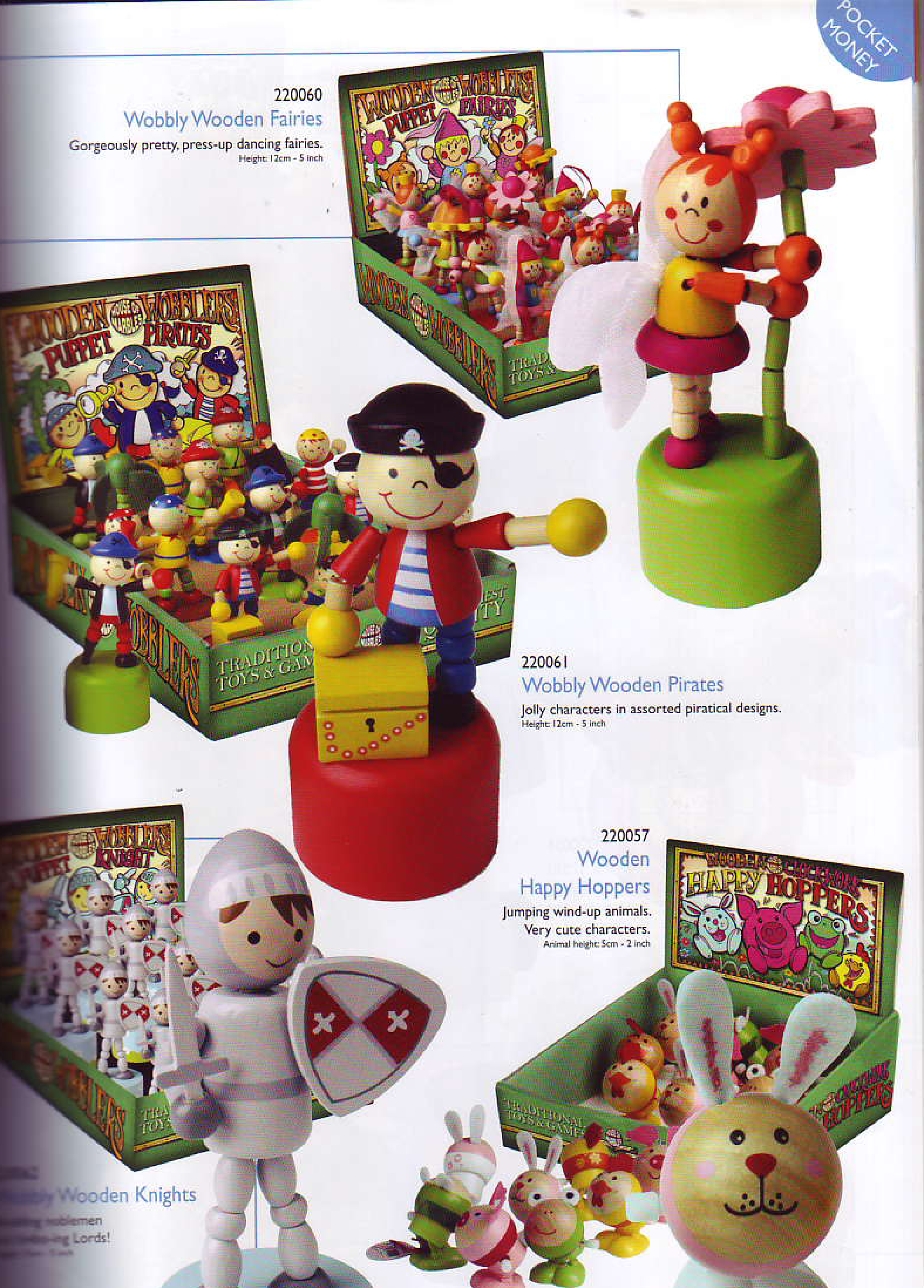 House of Marbles Toys