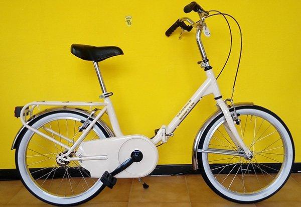 Bicicletta bianca pieghevole