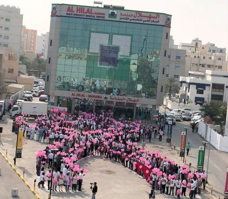 Largest Human Pink Ribbon World Record: Bahrain