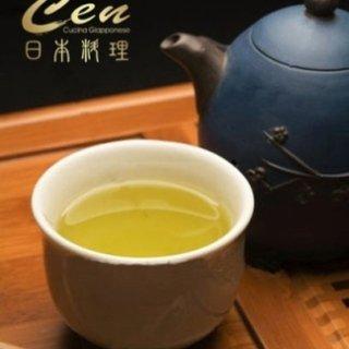 Thè verde giapponese