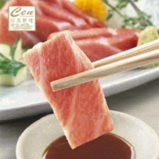 Sashimi di ventresca