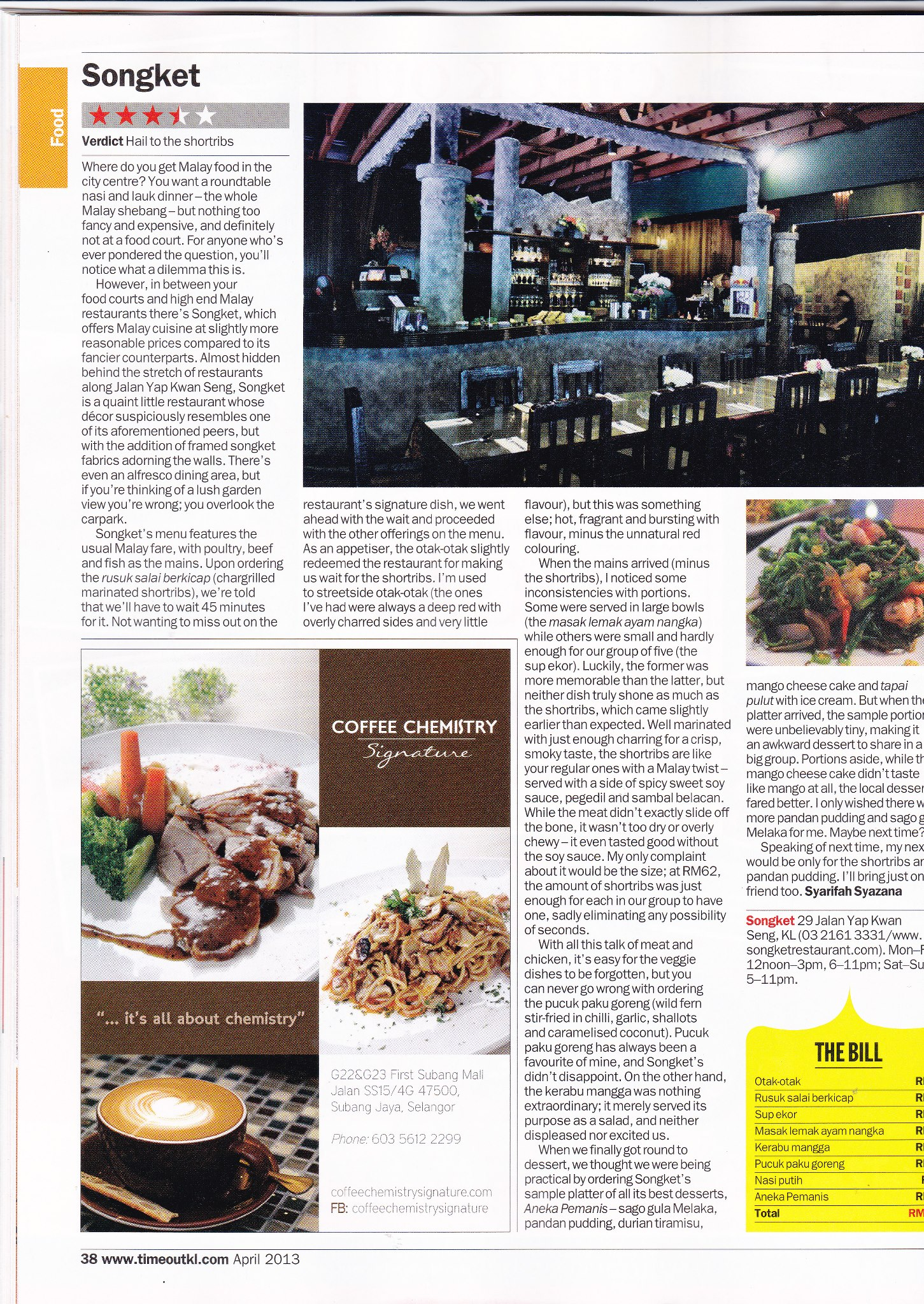 current issues in restaurant industrty in