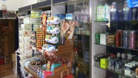Lotto e Superenalotto - Tabaccheria Rossi, Grosseto (GR)
