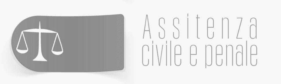 Assistenza_civile