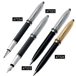 biro penne sfera promozionale