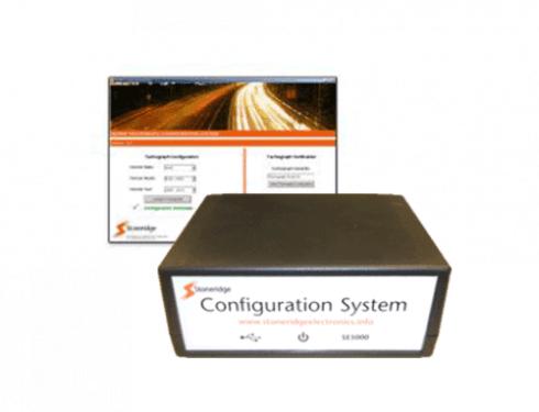 configuration system SE5000