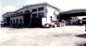 Commercio di materiali edili e ferro