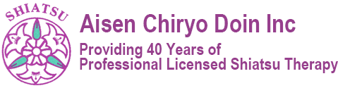 Aisen Chiryo Doin Inc - LOGO