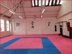 A martial arts training room