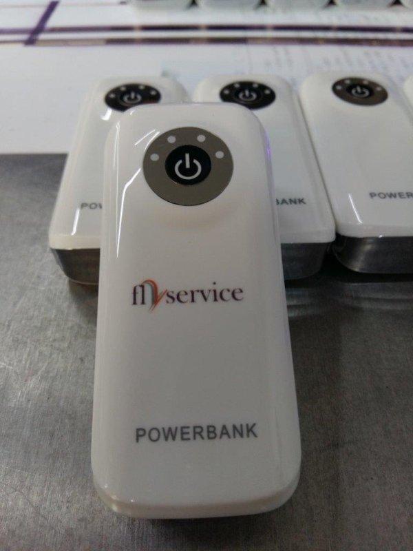 Personalizzazione power bank