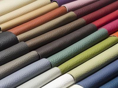 皮革零料贸易