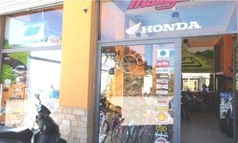 vendita moto e bici, moto da competizione, motori