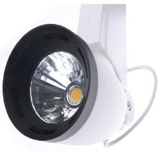 LAMPADA AR111