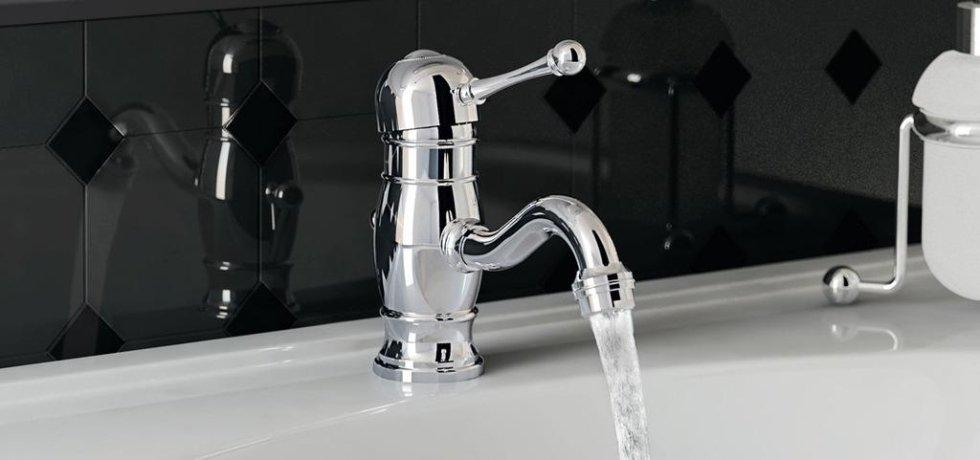 nuova serie rubinetti Fir