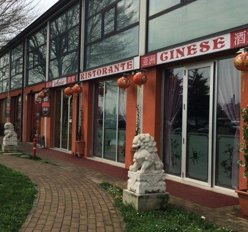 ristorante cinese Piacenza