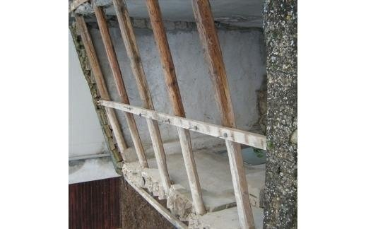 maintenance of asbestos sites