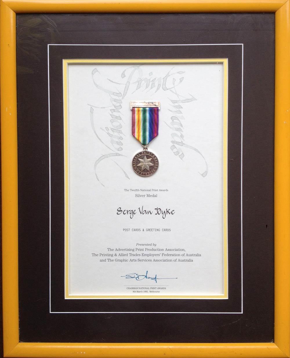 1995 award