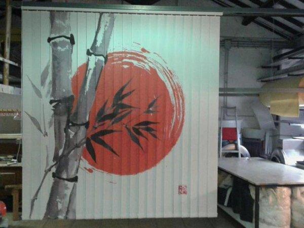 tende verticale foto giapponese