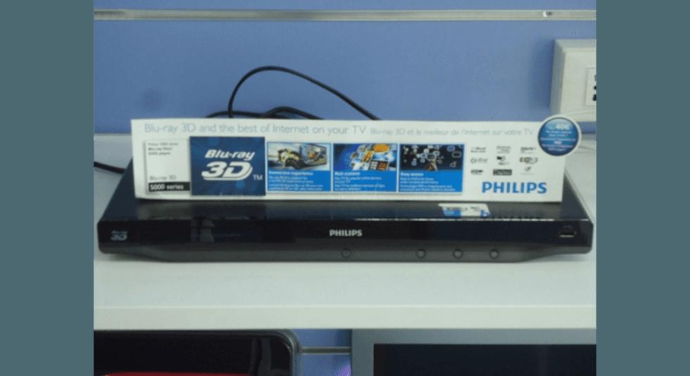 Lettori Blu Ray