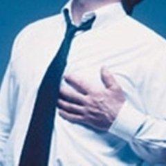 sintomi malattie cardiache