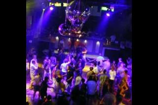 Служба для дискотек