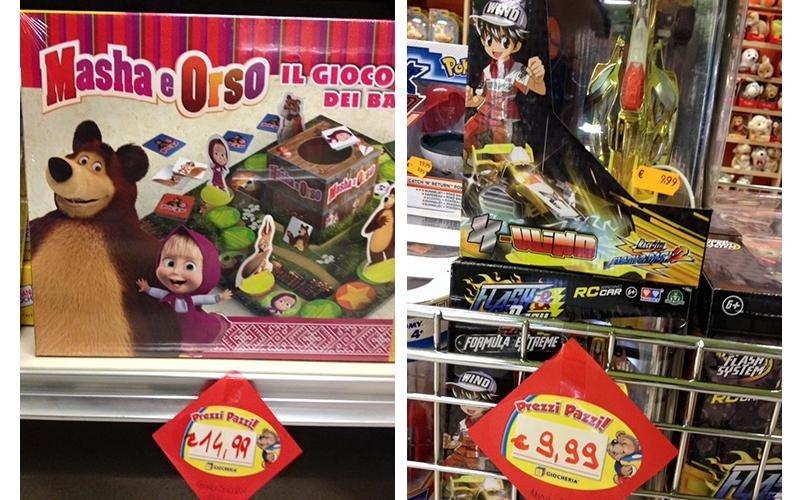 giocattoli vari