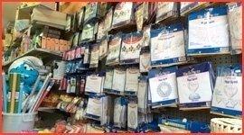 articoli presenti in negozio
