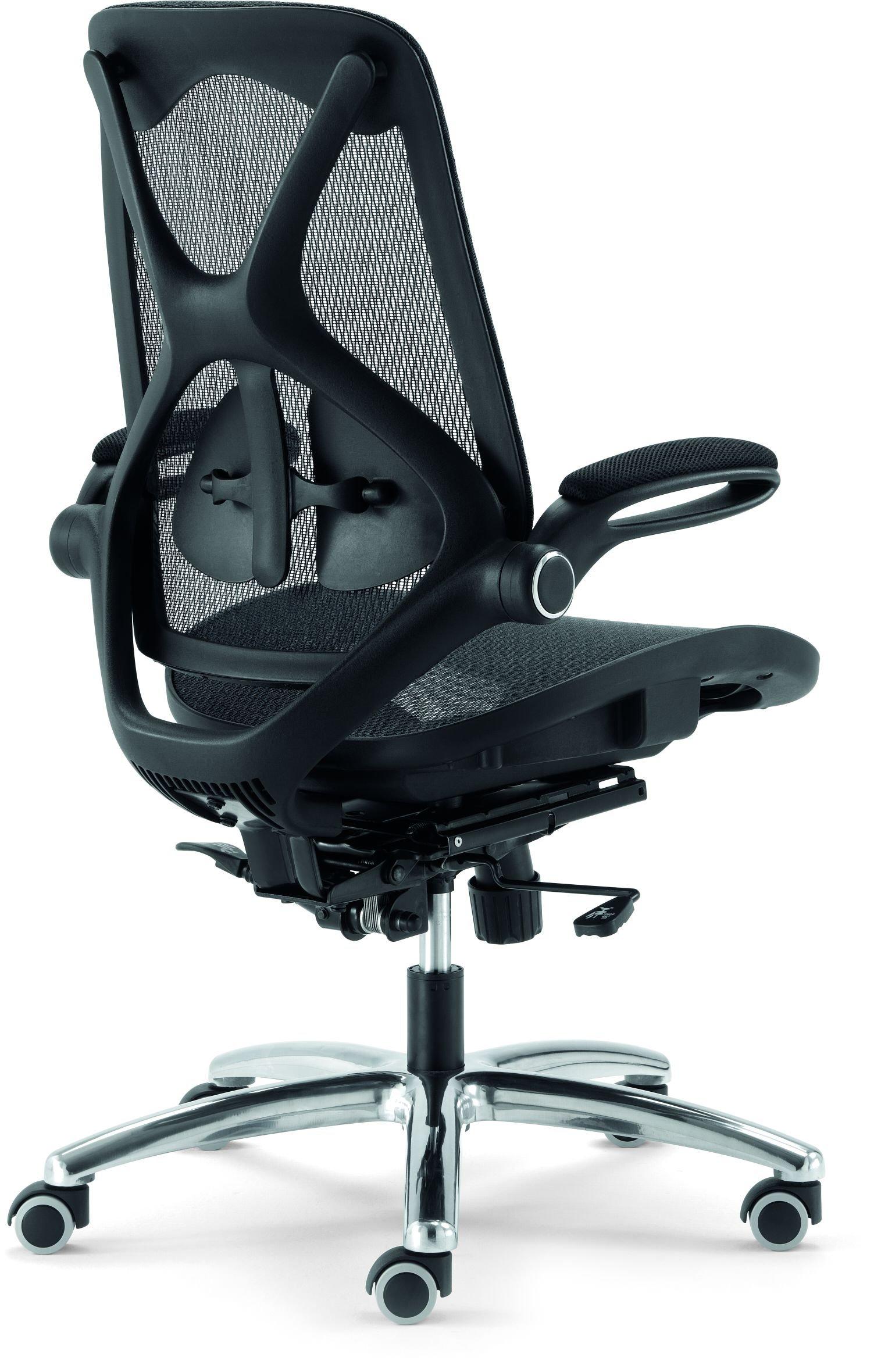 Sedia per ufficio nera ergonomica