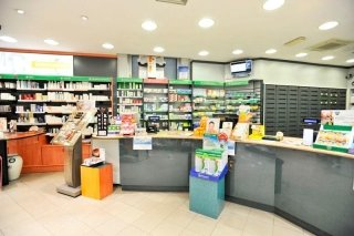 Farmacia e medicinali