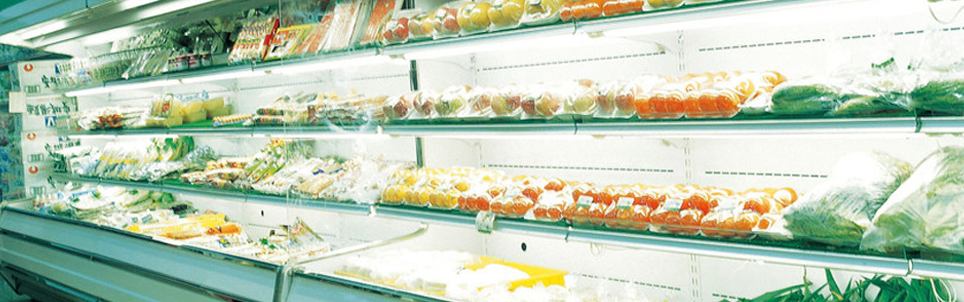 Supermarket chiller shelves
