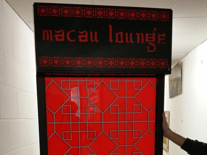 macau lounge banner