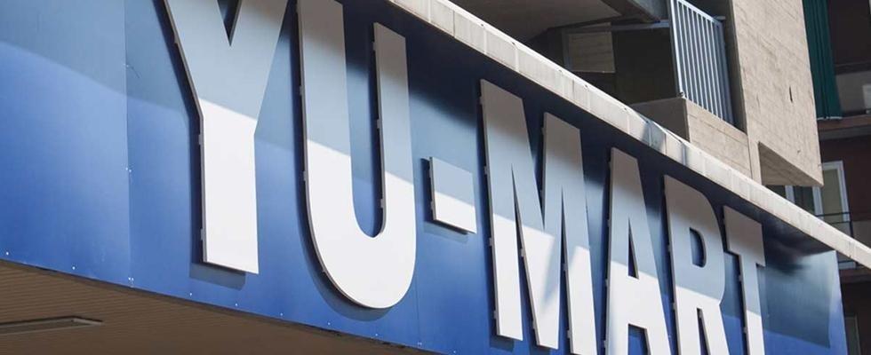 Yu-Mart