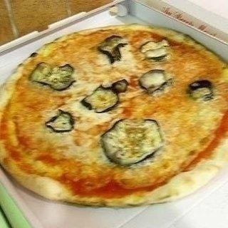 Pizza melanzane genova