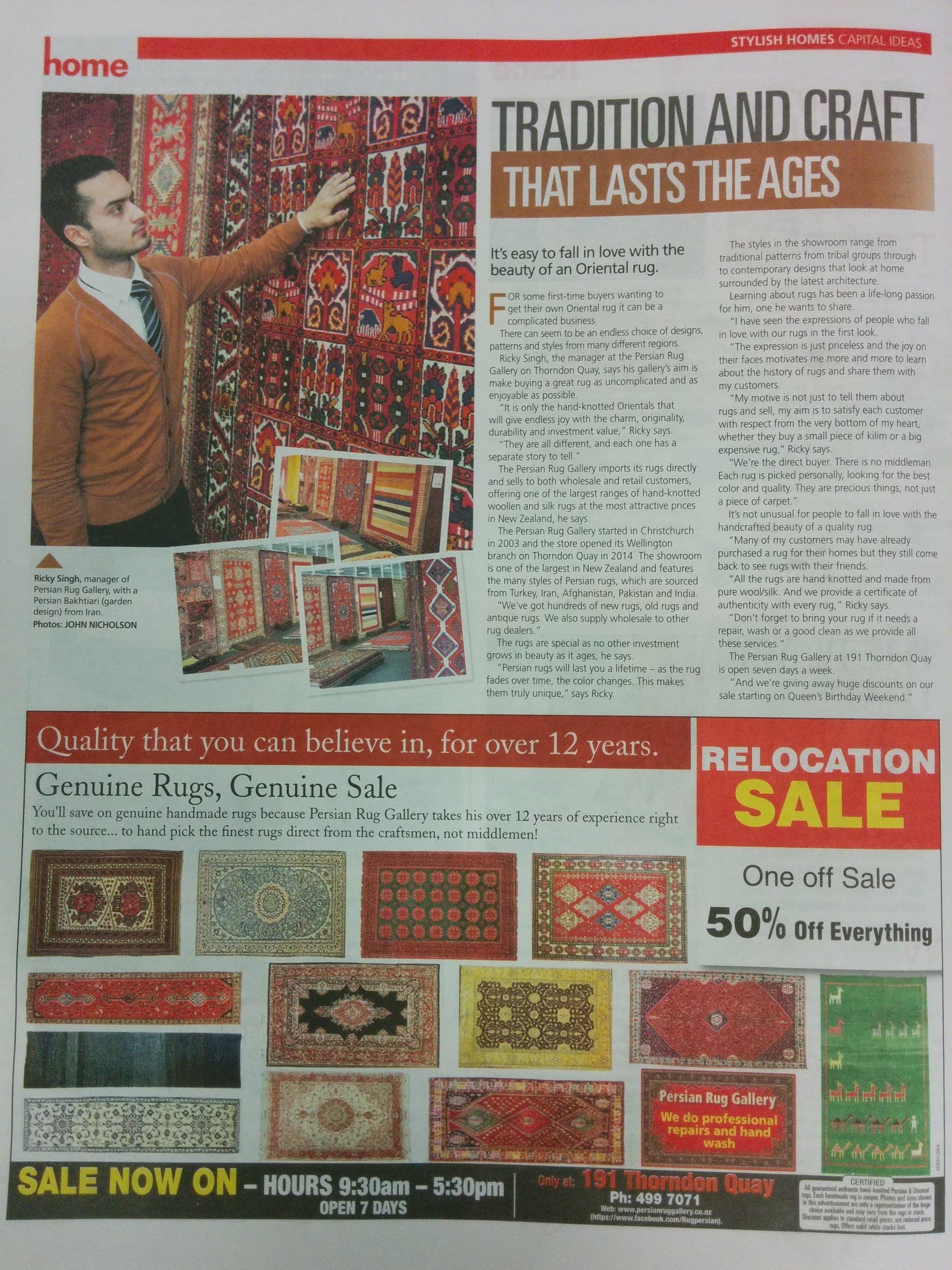 The persian carpet weaver