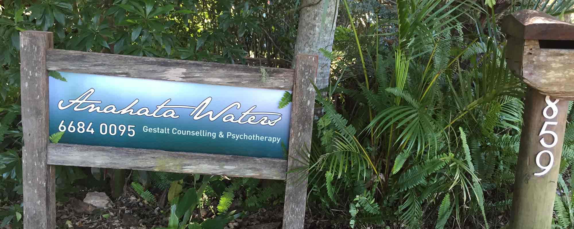 View of Anahata Retreats signage